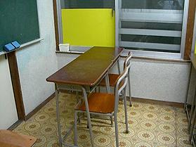 個別クラスの教室風景です。