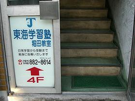 入り口です。3階、または4階までお越しください。