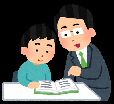 集団クラスが苦手な方、私立難関高校志望の方、あるいは、前学年、前学期の内容がよくわかっていない方など、集団クラスの授業と進み具合や内容が合わない方を対象としたクラスで、みなさんの各自の目標に応じて自分のペースで学習できます。受講コマ数は目標に応じて自由に設定できます。詳しい内容につきましてはお気軽にお問い合わせください。