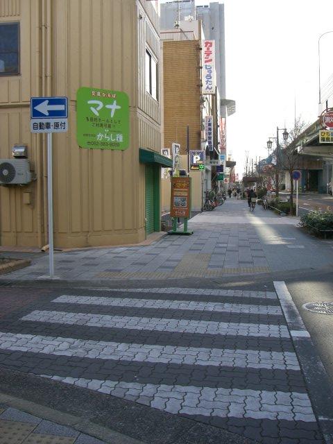 この横断歩道を渡ったらもうすぐです。