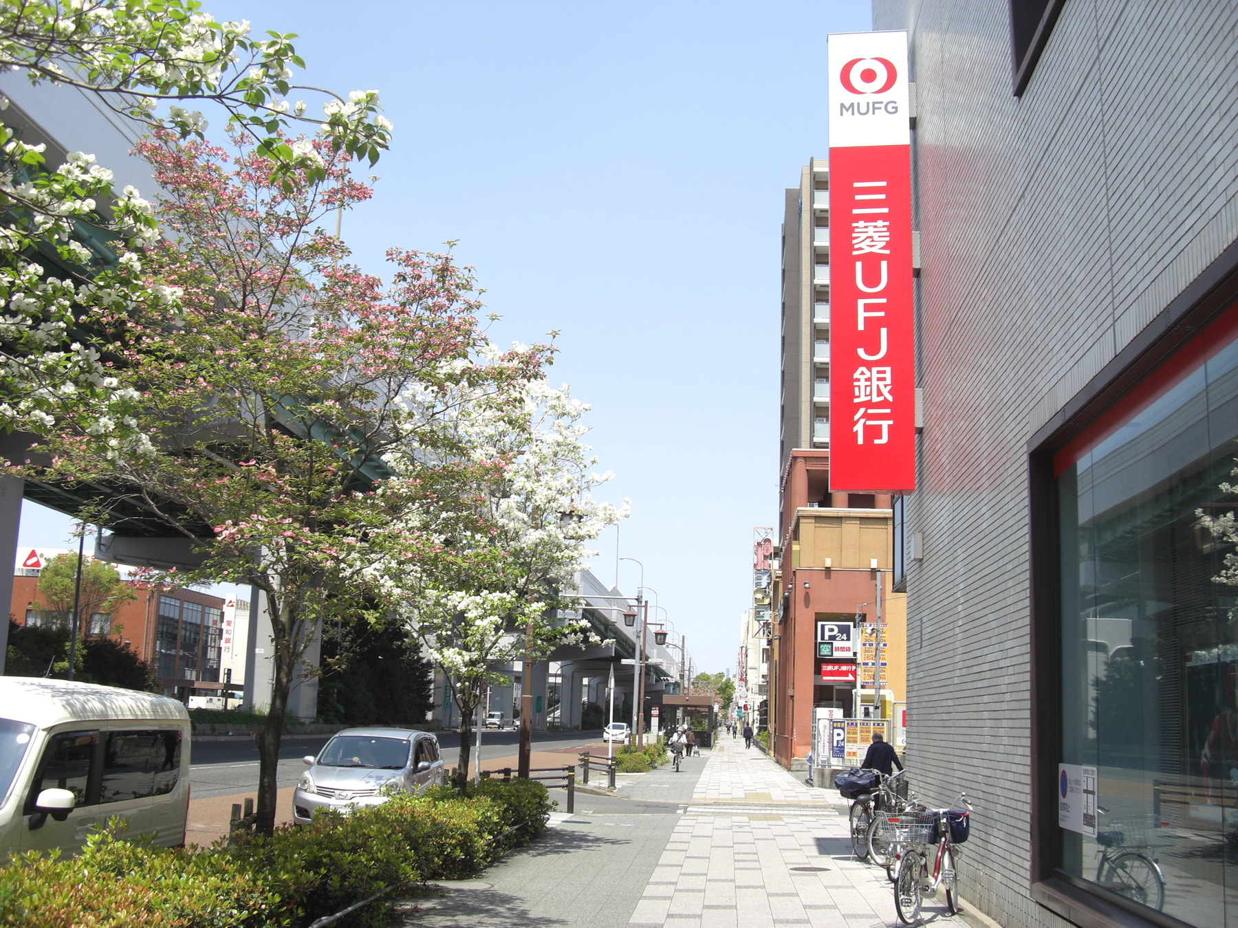 UFJ銀行の方へ真っ直ぐ歩いてください。